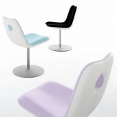 Boum Swivel Chair