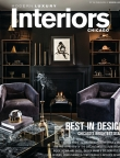 CS Interiors Winter 2015